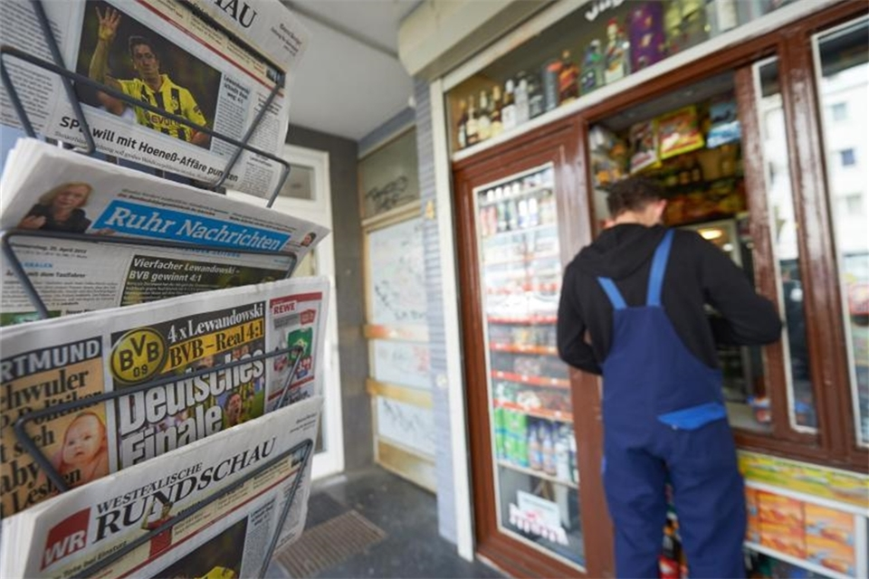 Spielautomaten Verbot In Gaststätten An Feiertagen